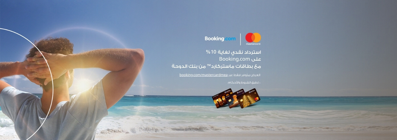 booking.com offers