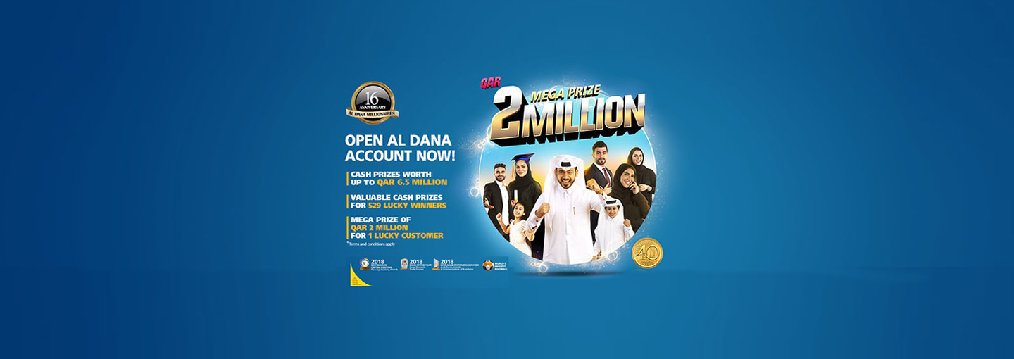 Save and Win with Al Dana 2019 - Doha Bank Qatar