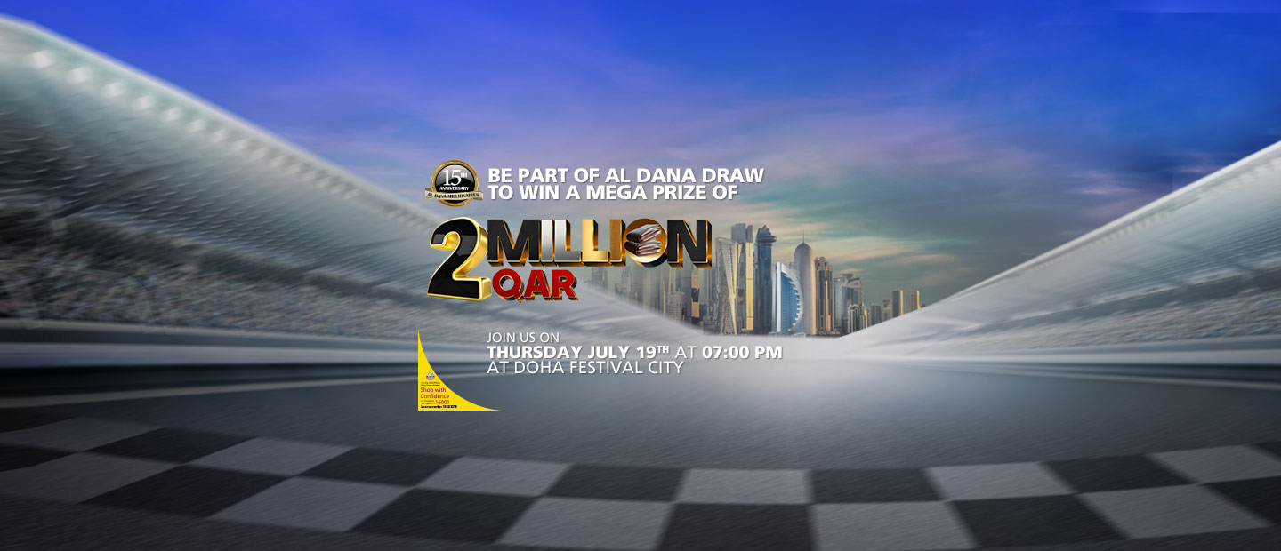 Al Dana 5th Draw
