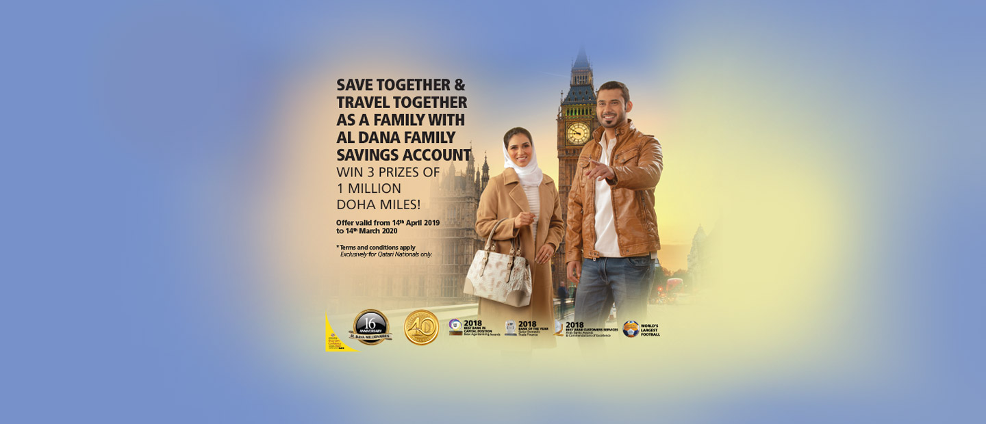 Al Dana Family Savings Plan Account