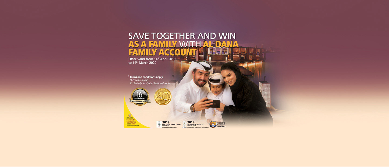 Al Dana Family Savings Plan Account