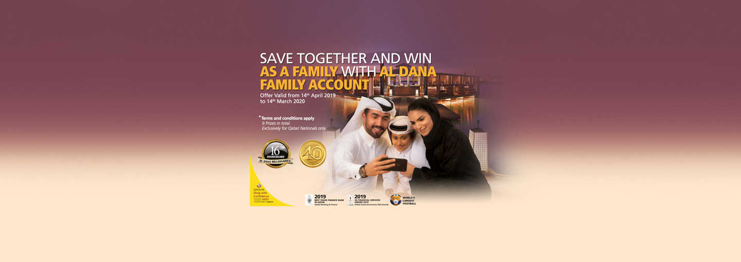 Al Dana Family Savings Account
