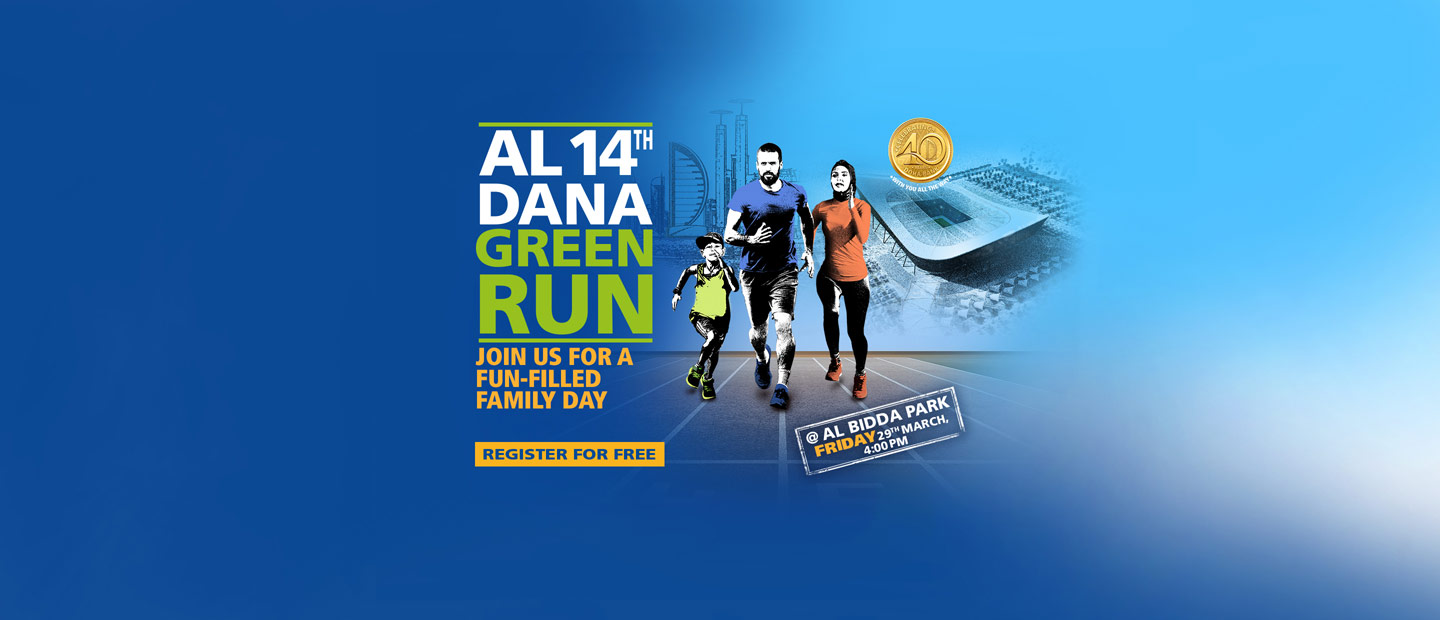 Al Dana Green Run