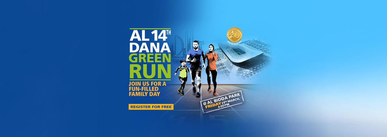 Al Dana Green Run Registration