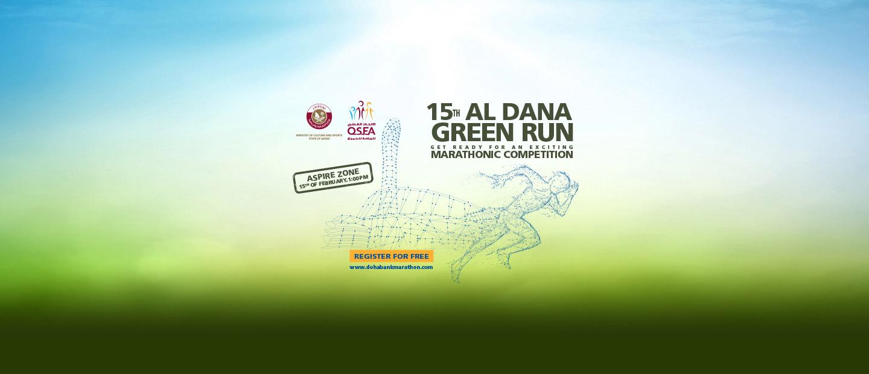 Al Dana Green Run 2020