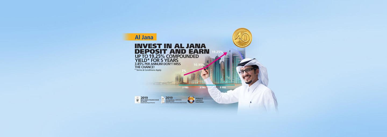 Al Jana Fixed Rate Bond Series 7