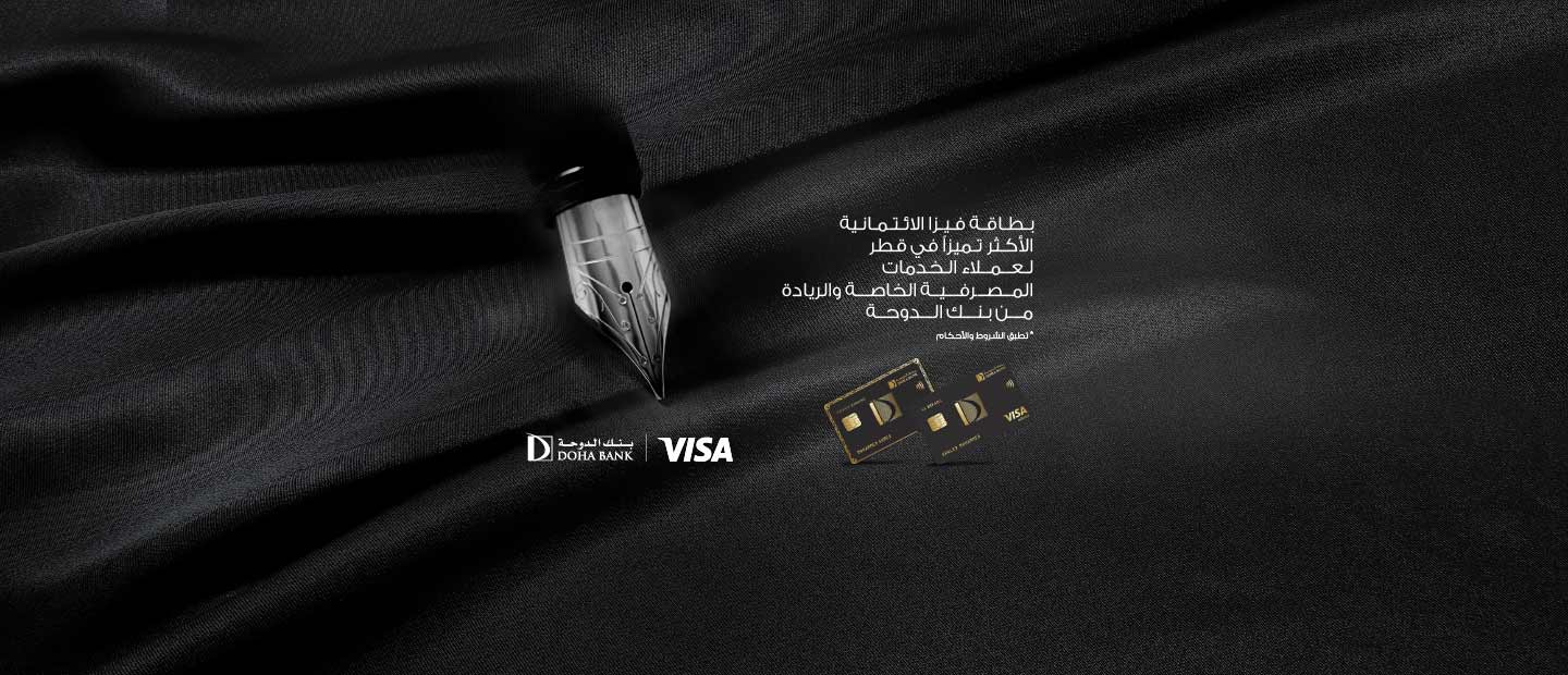Al Riyada Private Banking Metal Card