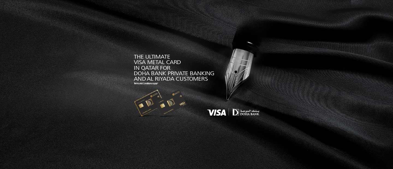 Al Riyada Private Banking Metal Card