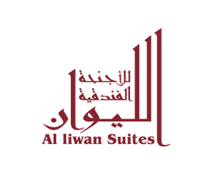 Al Liwan Restaurante