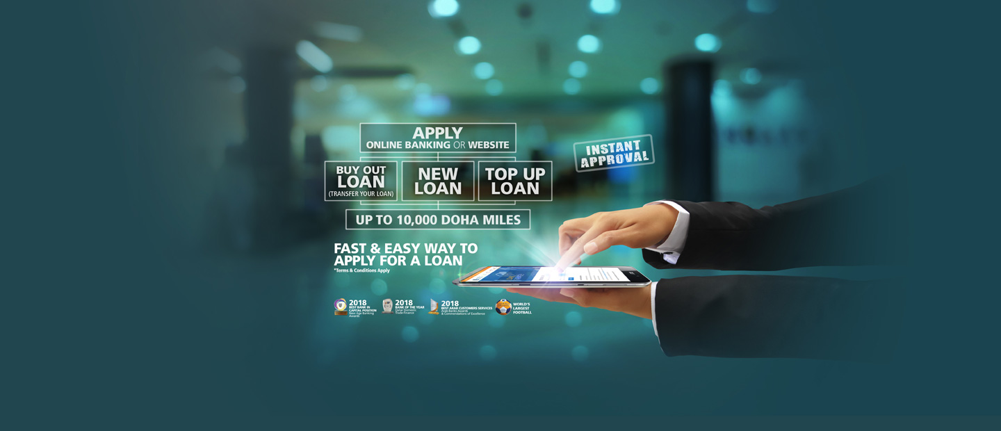 Apply Loan Online