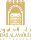 Bab Alamoud