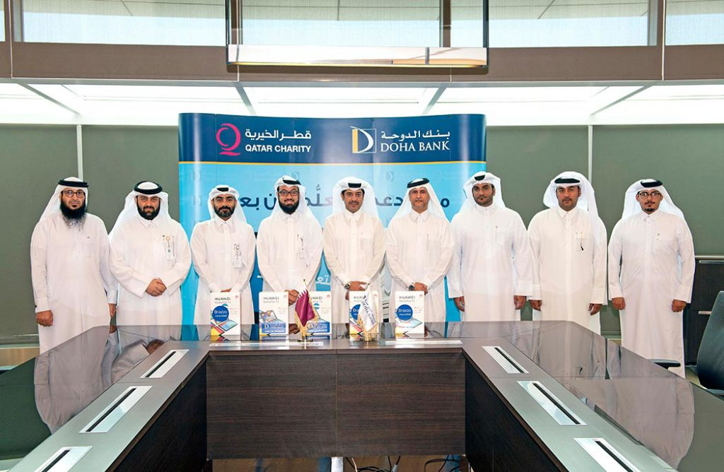 DB Qatar Charity