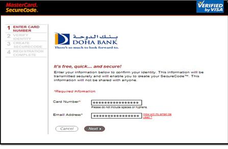 DBCardSecure Step 1