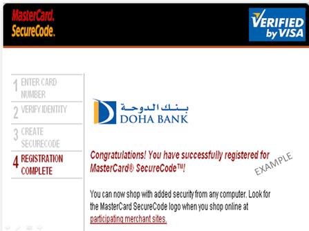 DBCardSecure Step 4