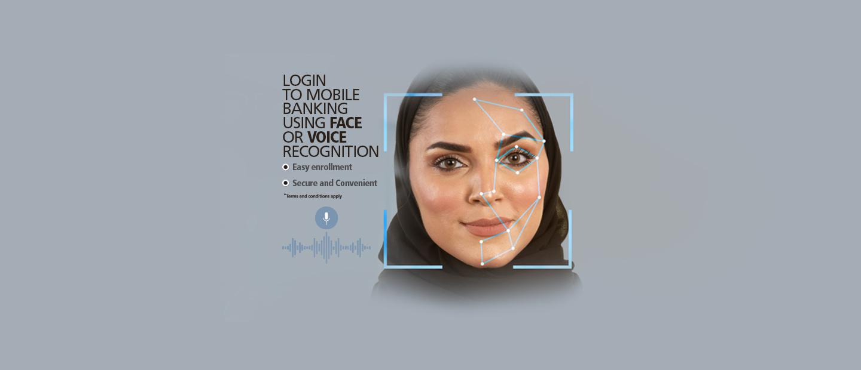 DBank Mobile Biometric Access