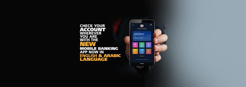 DBank Mobile - Doha Bank Qatar