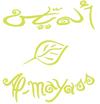 Al mayass