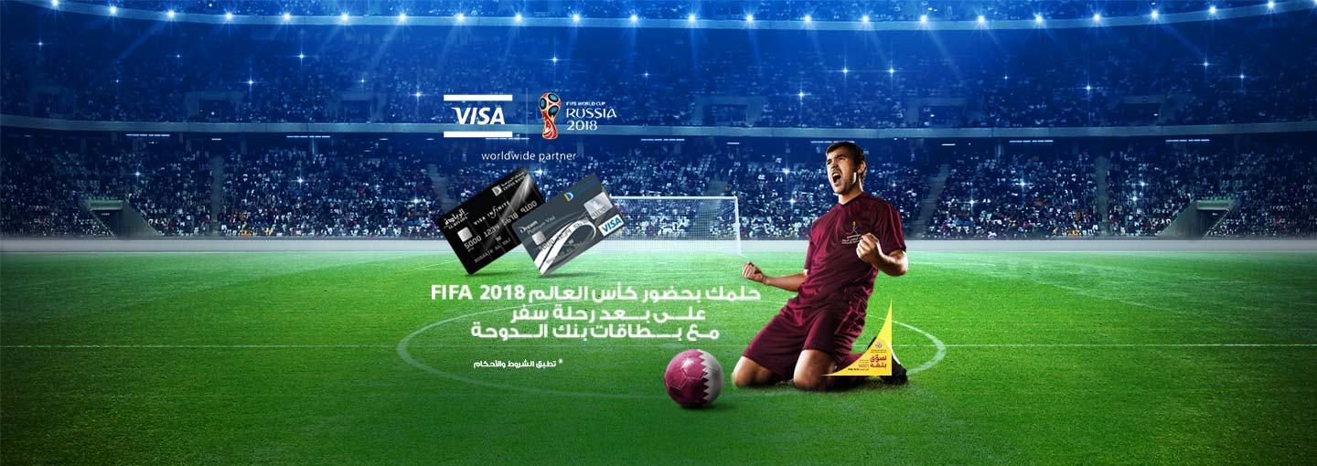 FIFA World Cup Offer 2018