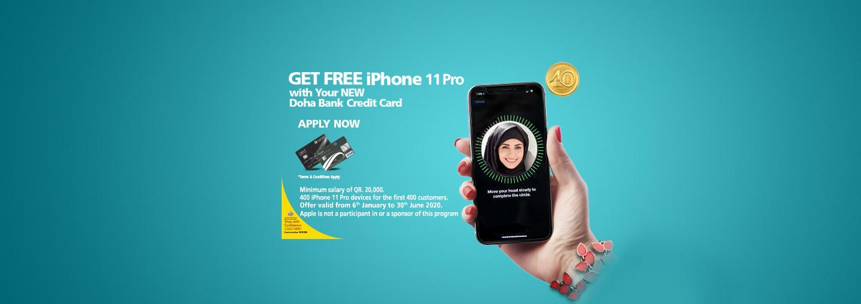 Free iPhone 11 Pro Promotion
