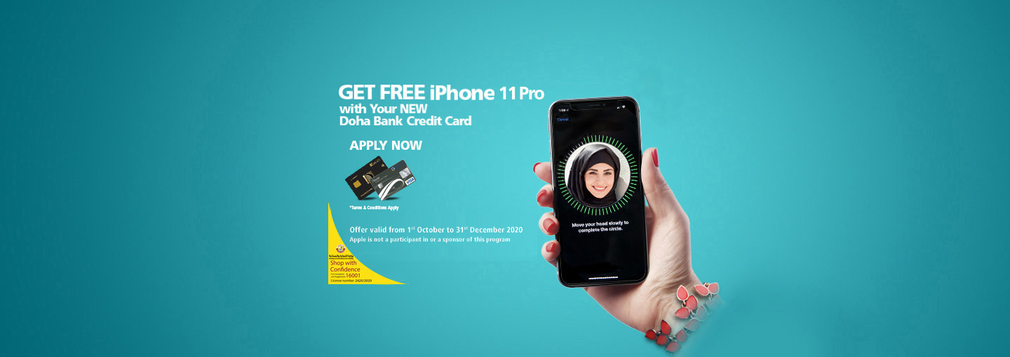 Free iPhone 11 Pro Promotion