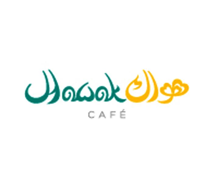 Hawak Cafe