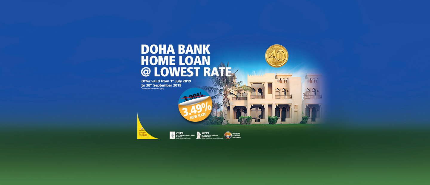 Housing Loan Promotion