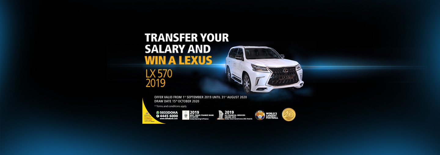 Transfer your Salary to Doha Bank