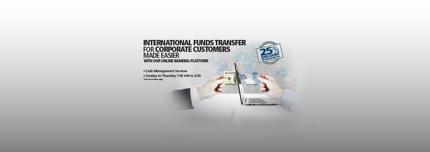 International Funds Transfer