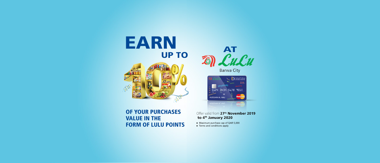 Lulu Barwa 10% Offer