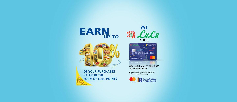 Lulu D Ring 10% Offer