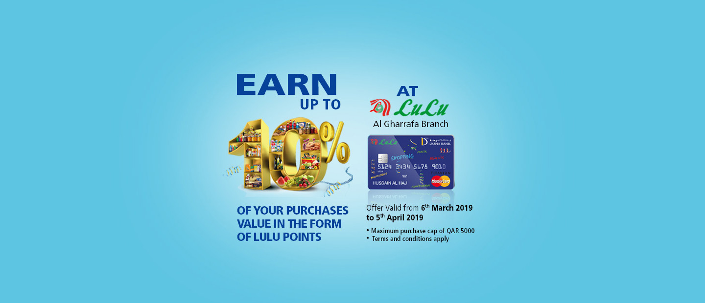 Lulu Gharafa Offer