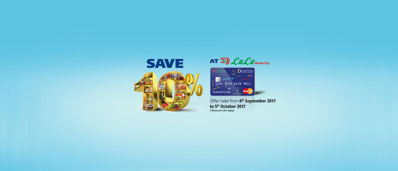 Lulu - 10% offer