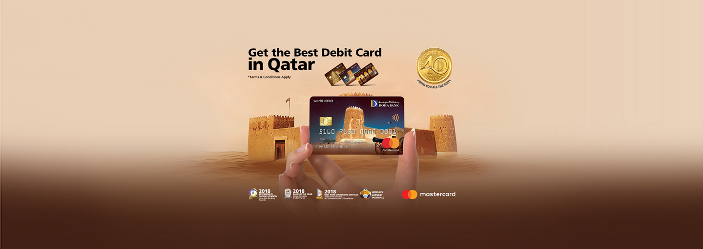Doha Bank MasterCard World Debit Card