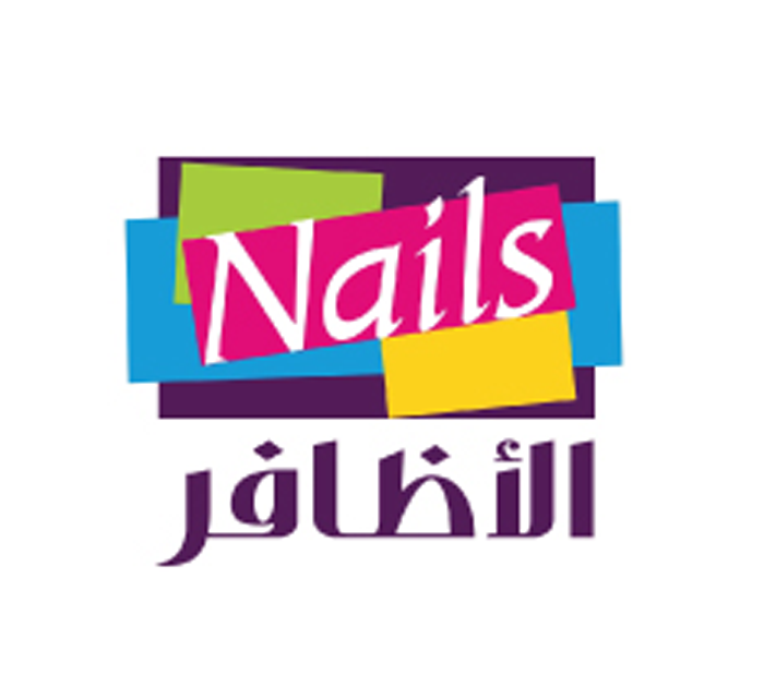 Nails Alathafer Salon