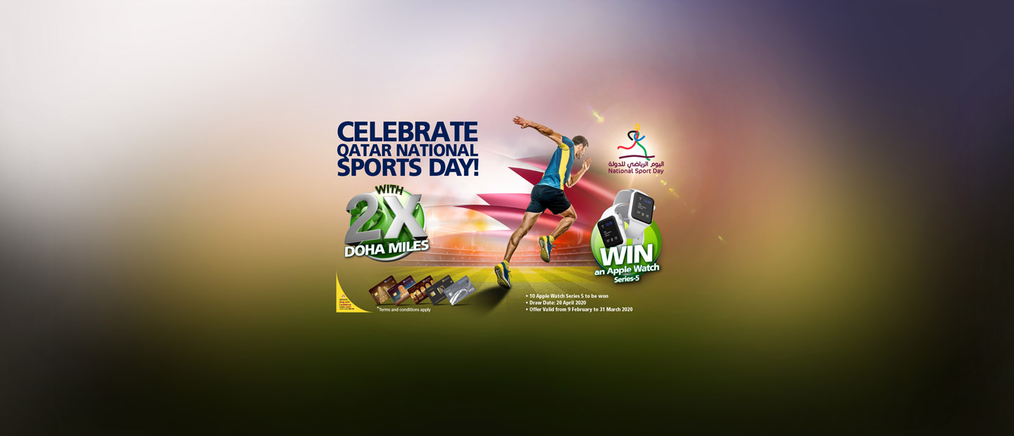 National Sport Day Offers