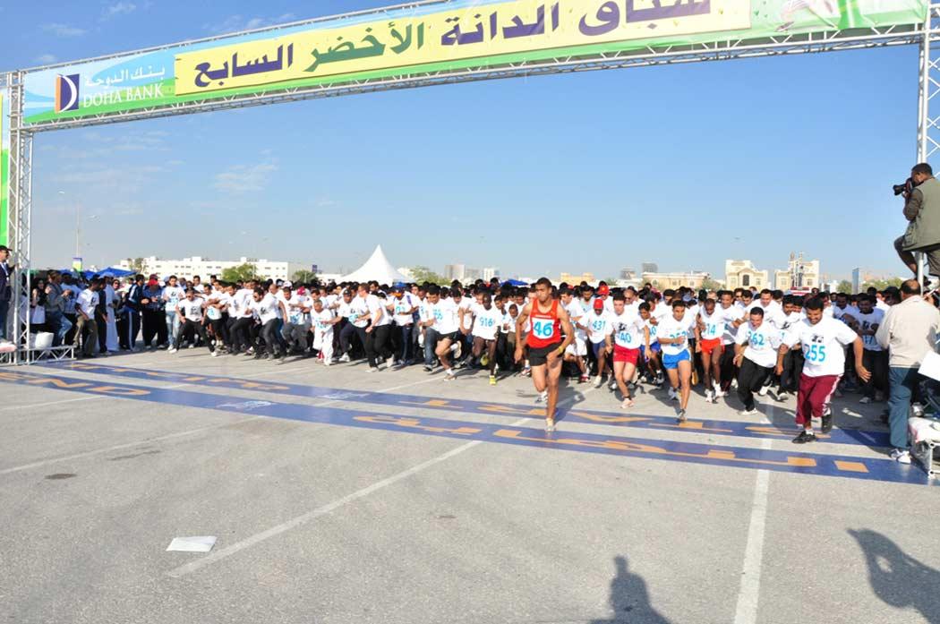 Al Dana Green Run