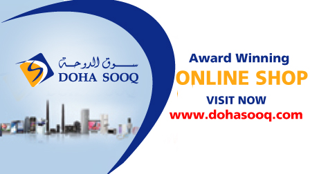 Payroll Card Account - Doha Bank Qatar