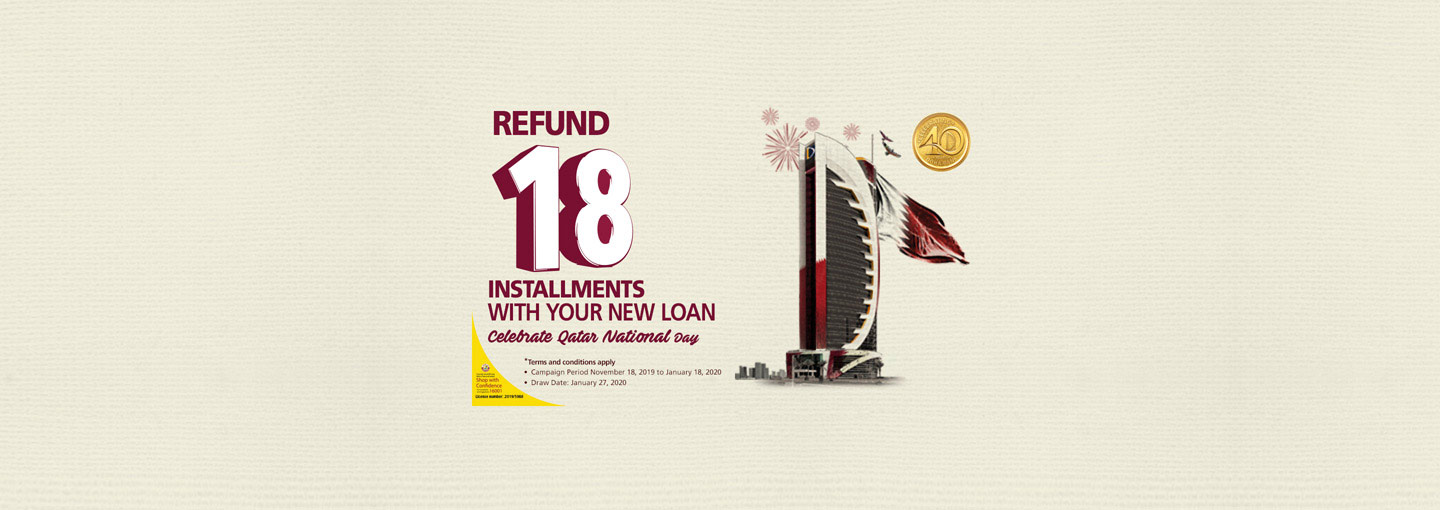 Qatar National Day Loan Offers