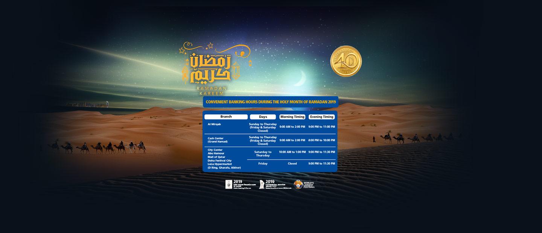 Ramadan 2019 Branch Timings