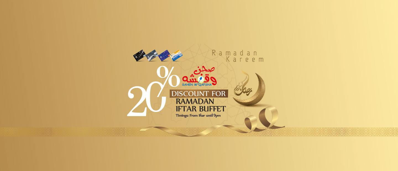 Ramadan Special Offer