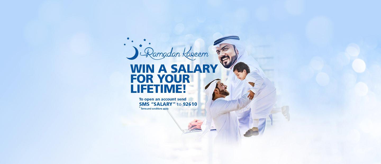 Salary Transfer