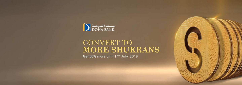 Shukran Rewards Extra points offer