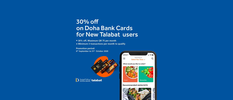 Talabat Discounts Offer