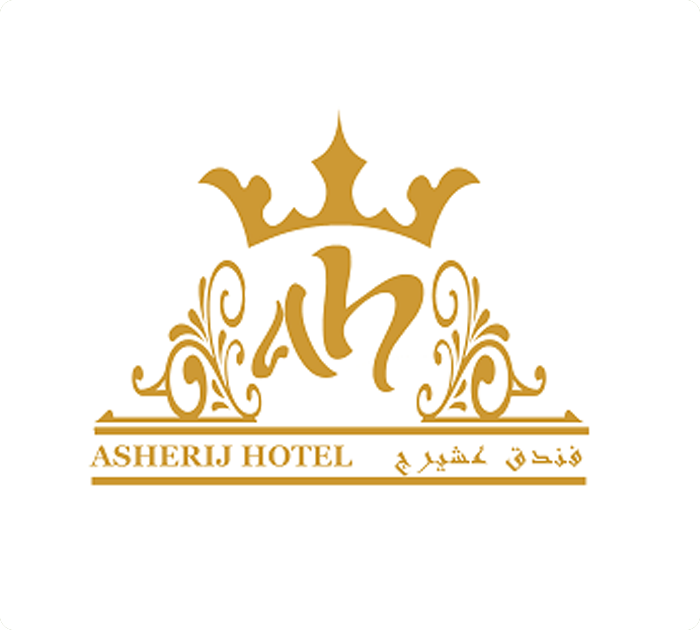 The Coffee Shop - Al Sherij Hotel