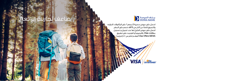 Careem Airport Transfer